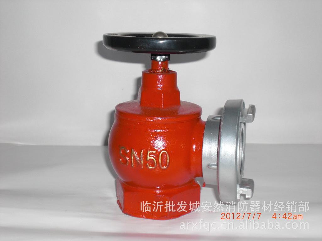 消防器材厂家 室内消火栓 球墨铸铁