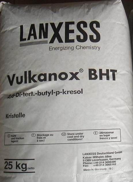 供给原装朗盛BHT德国/国产BHT抗氧化剂 抗氧剂BHT