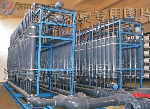 供应专业的水处理超滤 HQM HQ-CMF
