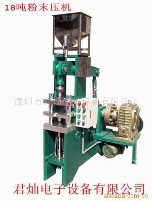 磁性材料成型机 压力机 粉末压机 粉末产品的成型压制
