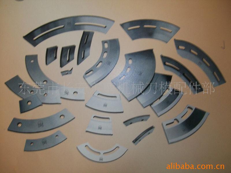 各种印刷开槽机械刀片 标准件 高速钢 开槽机刀片 非涂层