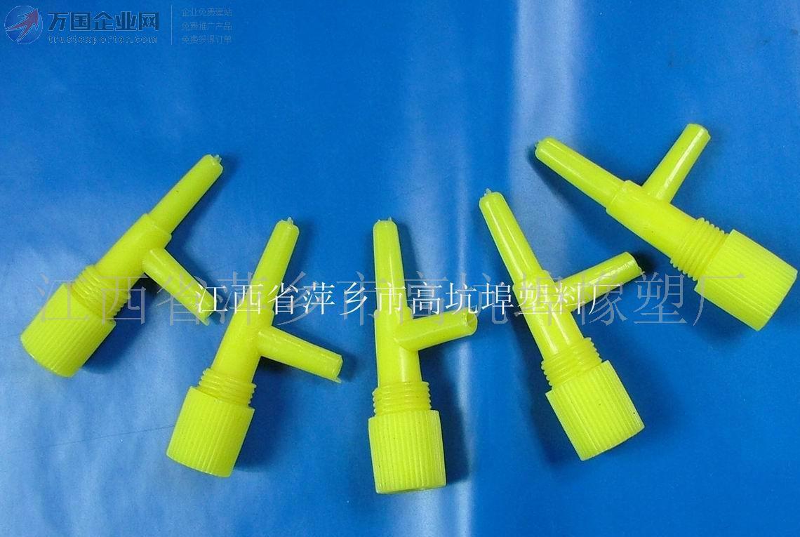 塑料阀,微型塑料阀,微型调节阀