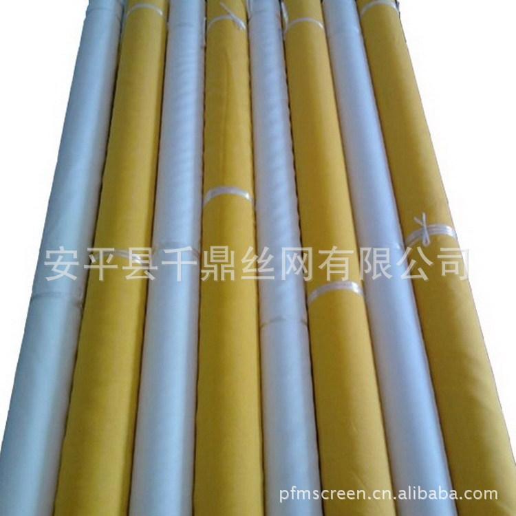 大量零售供给各种优质涤纶印刷网纱 丝印特印