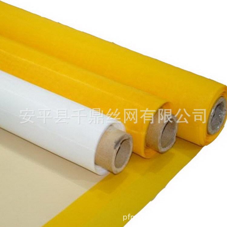 复合网版公用高强度涤纶印刷网纱/聚酯丝印网纱 丝印特印