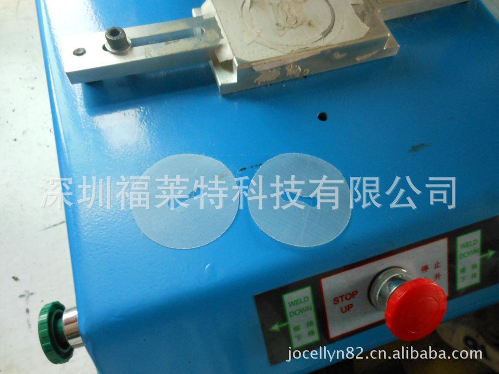 200目圆片滤网 聚酯网 福莱特 耐酸,耐碱