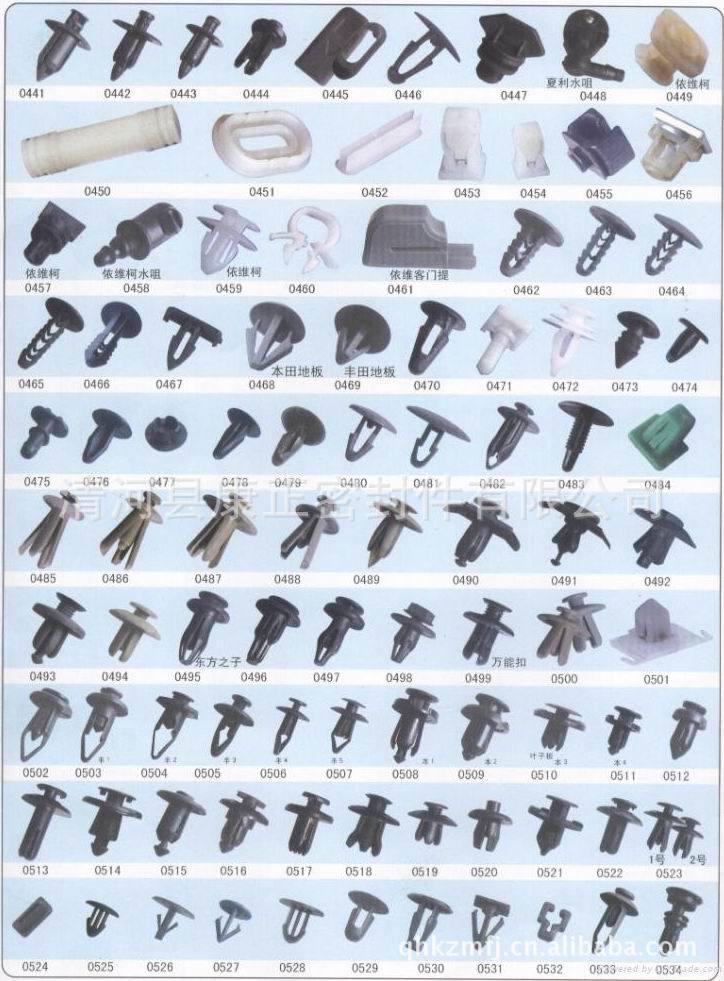 厂家低价供应优质汽车卡扣塑料铆钉配件固定胶钉大全装饰扣尼龙扣