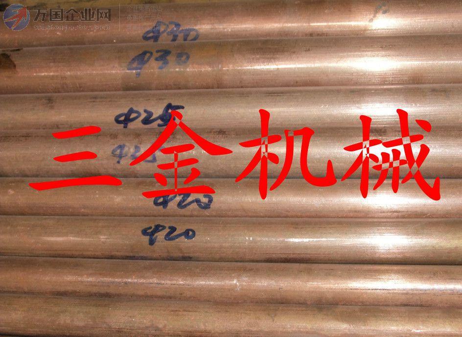 DSCF7454_副本