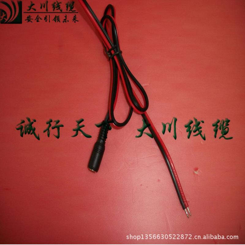 电源线厂家专业生产DC电源线 大川线缆 RVV PVC. CCC 按要求生产