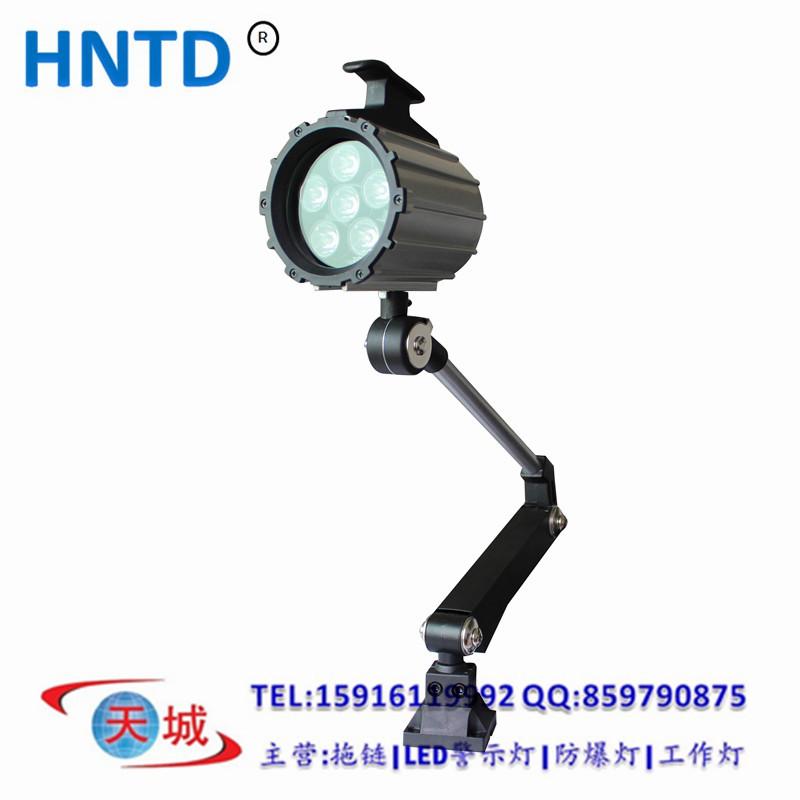 华南天城HNTD工作灯 HNTD LED机床灯具 铝合金