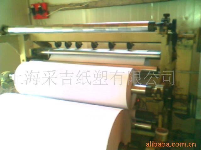 提供纸加工 来料加工 分条机,平张机