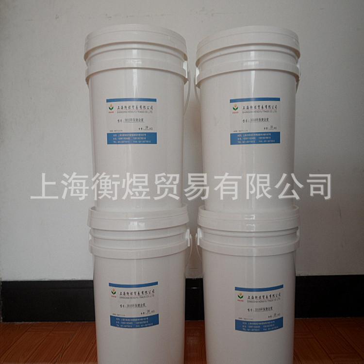 反光粉夜光粉公用浆 水性印花材料 hengyu 耐水洗