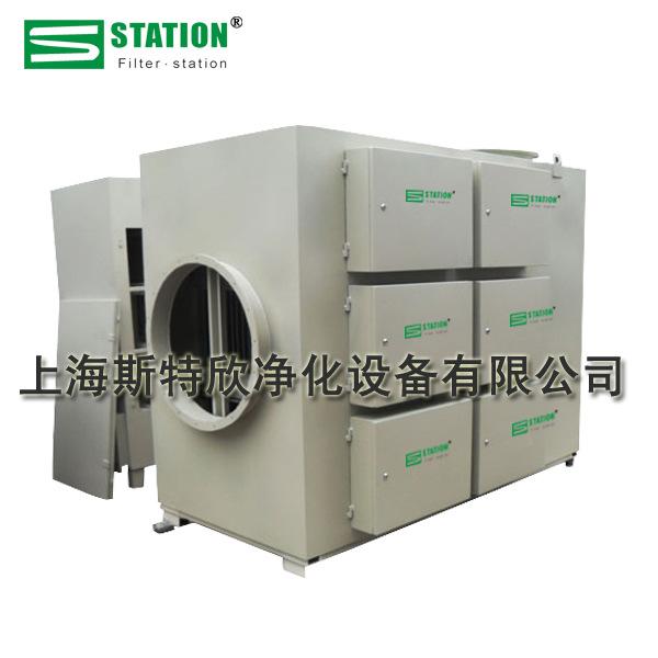 厂家消费工业尾气解决设施安装废气解决设施 废气处理设备