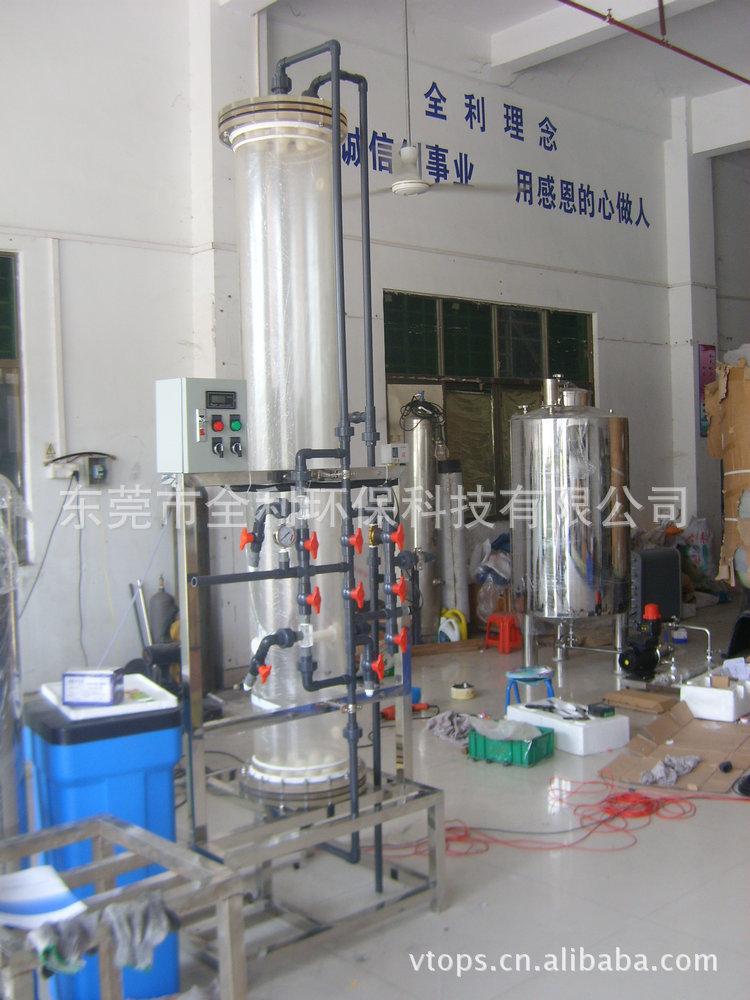 5T/H纯水设施零售 全利环保 高纯水制取设备