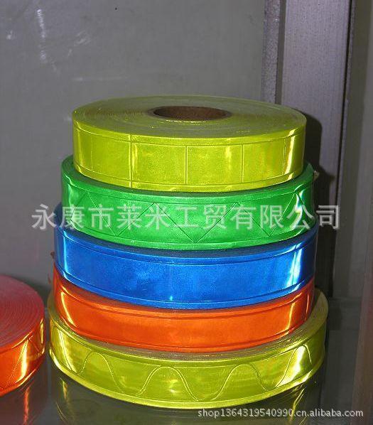A-SAFETY 反光晶格 PVC A-SAFETY