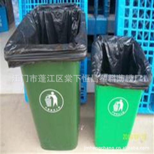 渣滓袋厂家大量供给工厂/花园公用超大 运输包装 可定制