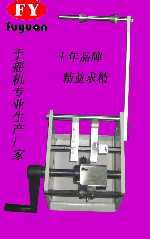 手摇电容剪脚机/电容成型机(生产批发)