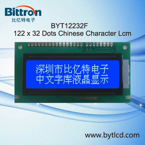 LCD12232液晶屏_带中文字库 BITTRON LCD液晶屏 可调节