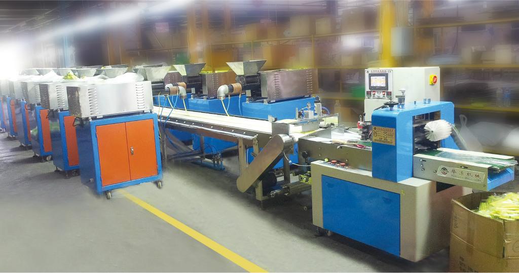 14色橡皮泥橡成型分切全自动包装机械设备 全自动