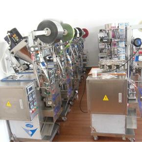 供应药品粉末包装机 全自动 一年保修