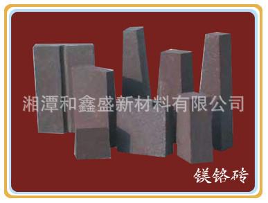 供给优质镁铬砖 和鑫盛 窑炉工业窑炉用保温材料 MgO