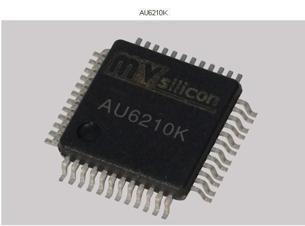 供应集成FM解码芯片 编码器、解码器