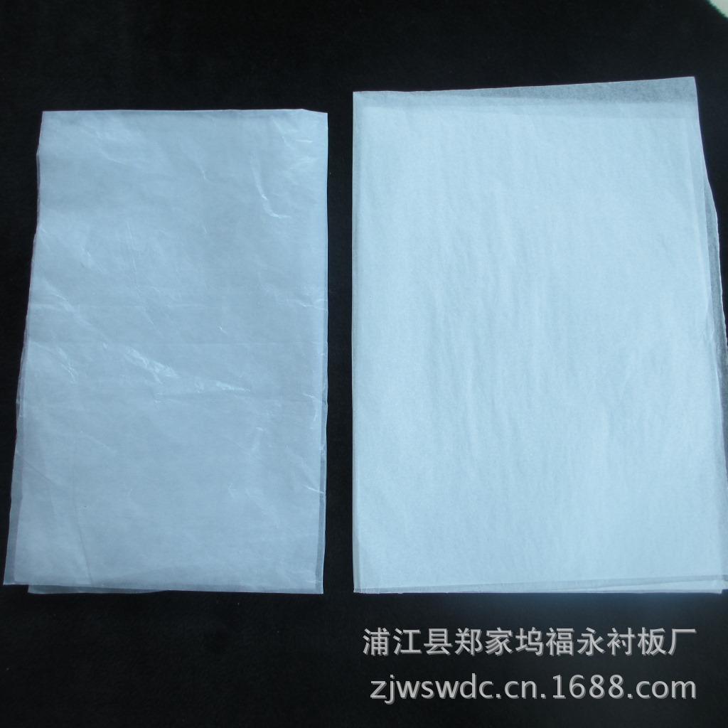 衬衫包装拷贝纸 福永村 衬衫包装 服装包装 纸/纸板