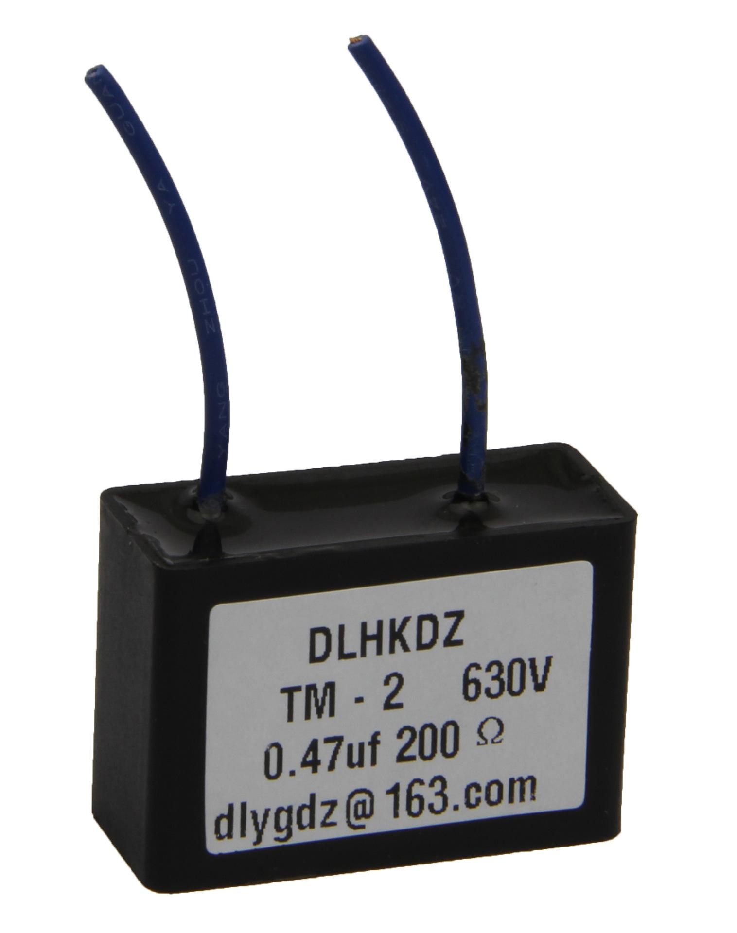 卡轨式RC组件 HK/浩康 DMTM系列 电子灭弧器 机电设备