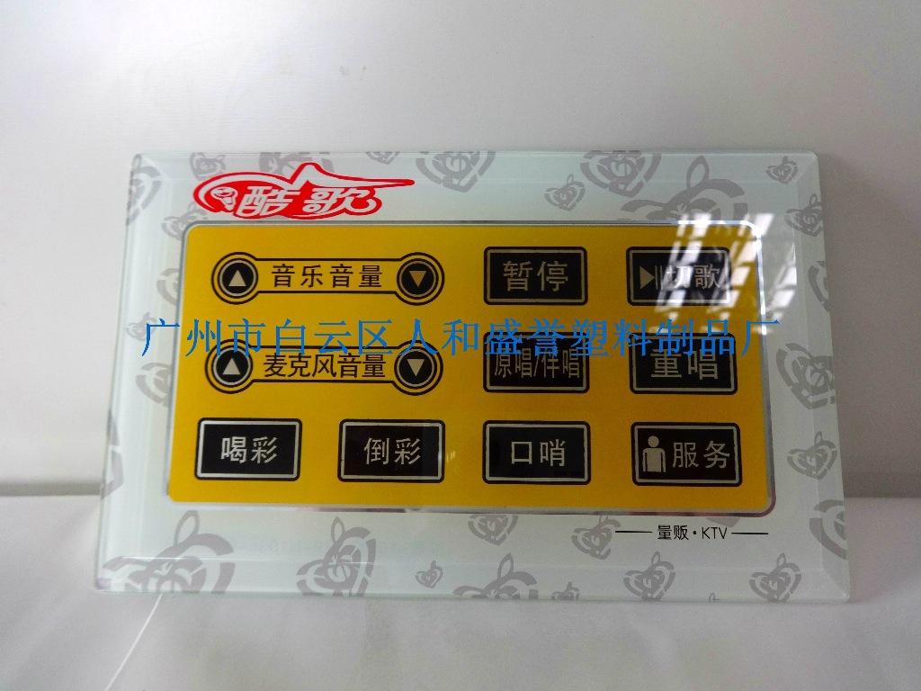 广州厂家提供KTV触控面板 设计,制版,出片,印刷,后期加工
