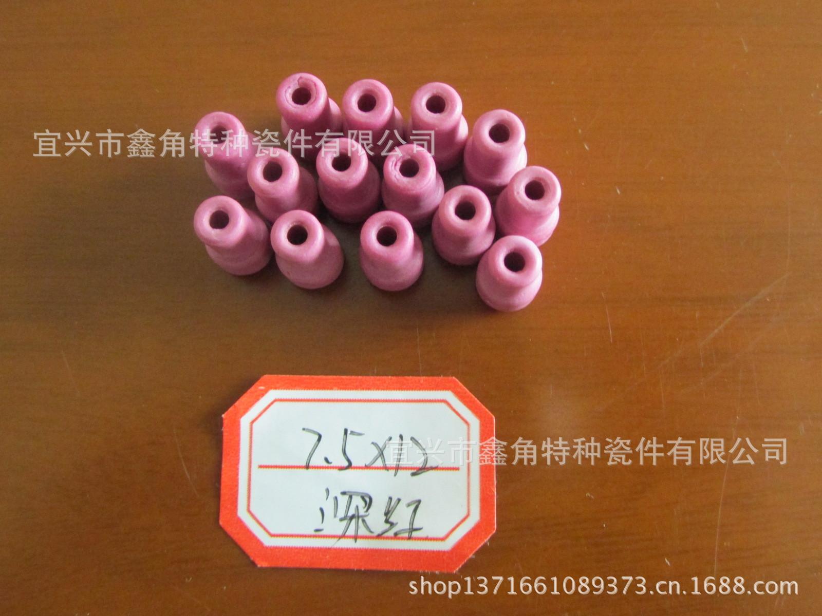 各类特种陶瓷 高频绝缘陶瓷 绝缘装置陶瓷 不容易腐坏