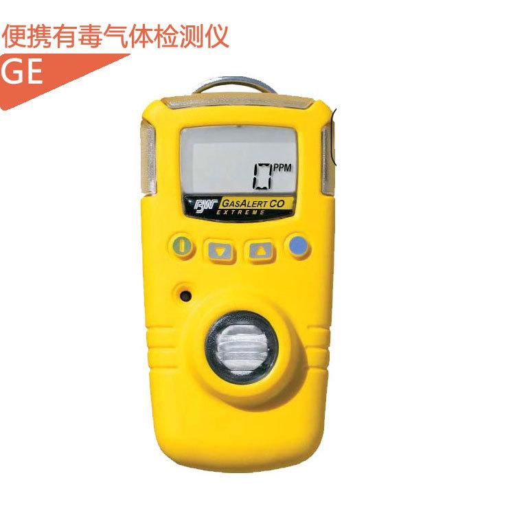特价便携繁多有毒气体检测仪 便携式气体泄漏检测报警仪器