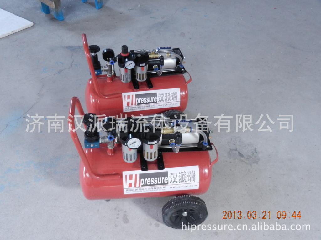 空气增压泵2倍增压/空气加压压缩空气增压稳压系统/装置GS-M02RT