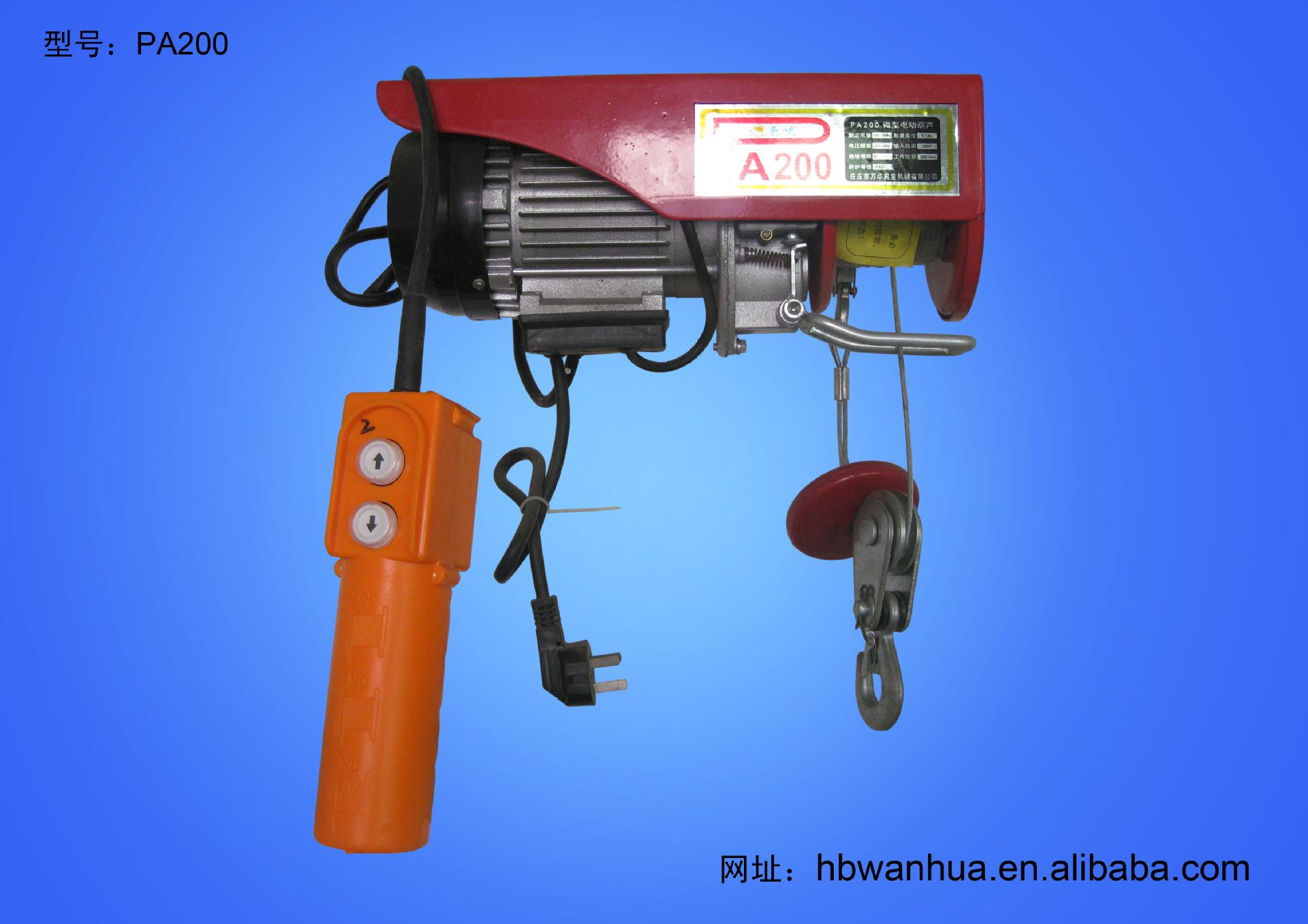 任丘万华专业生产电动葫芦,手扳葫芦,跑车。(制造商)