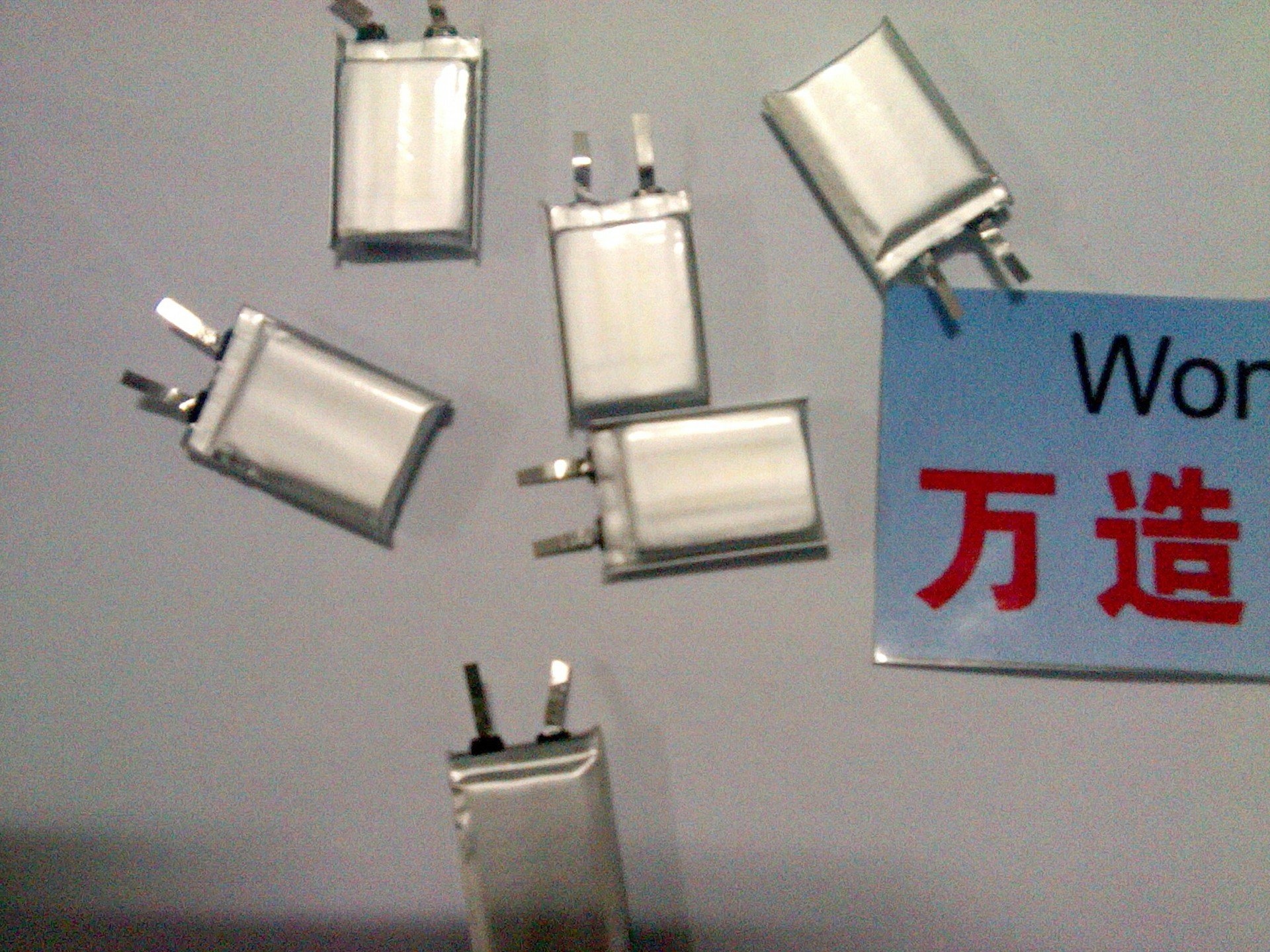 深圳电芯厂452030PL220MAH蓝牙音响智能手表聚合物锂离子充电电池