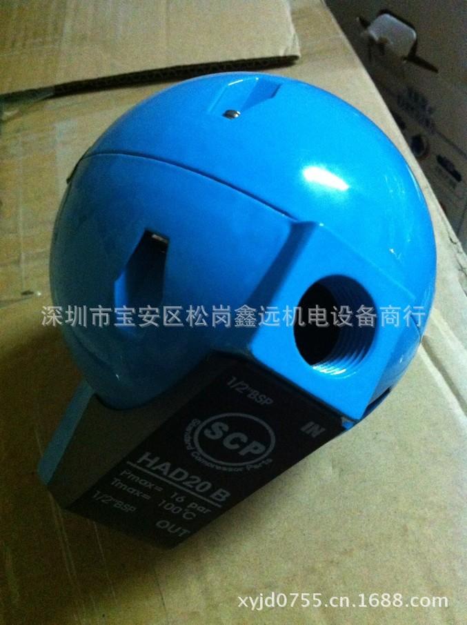 HAD20B冷凝液自动排水器/压缩空气排水器/空压机连续式排水装置