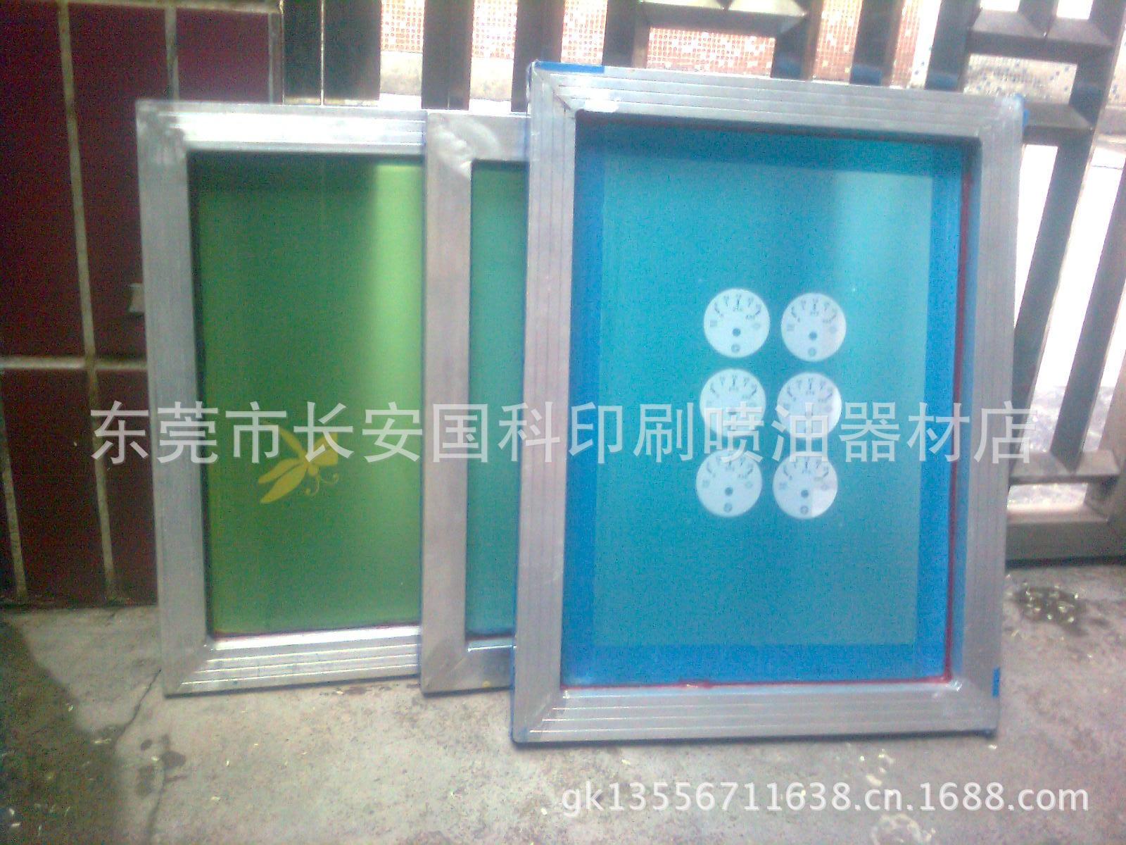 厂家业余制造丝印网板加工