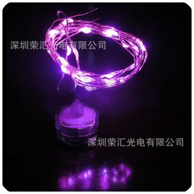 荣汇光电供给圣诞节庆LED铜线灯串七彩LED装璜灯串定制彩灯装璜