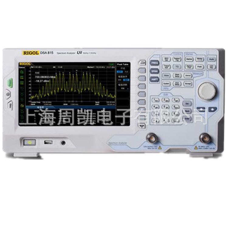 普源DSA800系列频谱分析仪DSA815频谱仪1 便携式频谱分析仪
