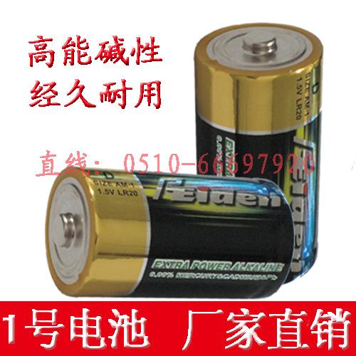 供应LR20碱性电池 干电池 碱性锌-锰干电池 ROHS-CE-SGS