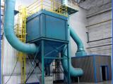 FGM96-2*8气箱脉冲袋式除尘器