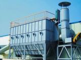 PPCS96-7气箱脉冲袋式除尘器